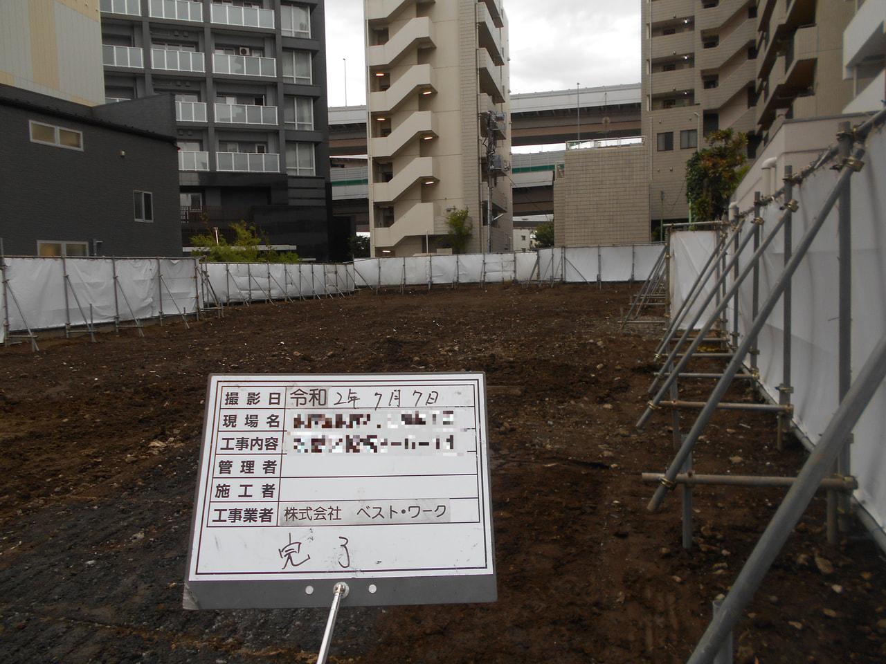 板橋区 鉄骨造解体工事 解体後