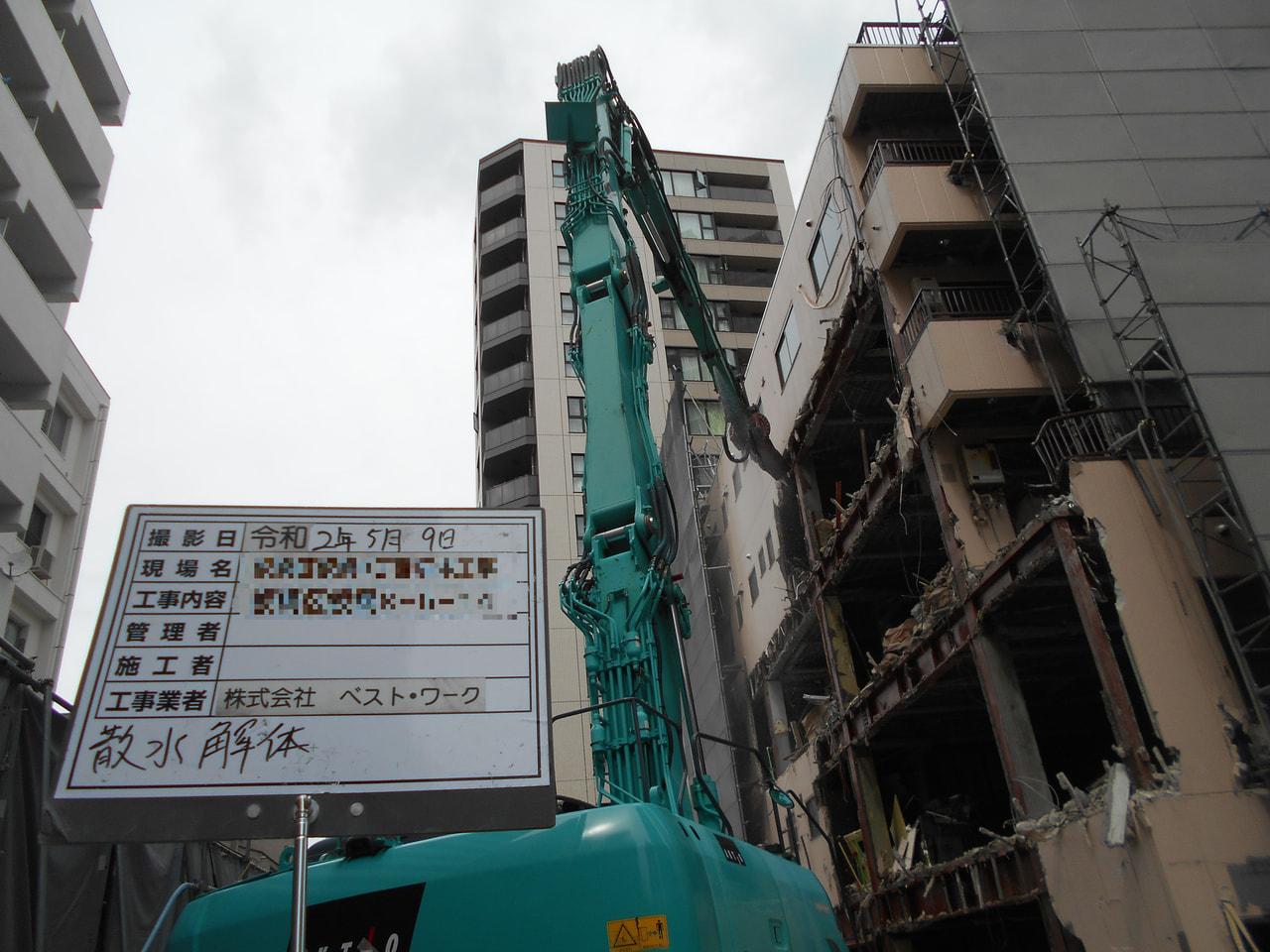 板橋区 鉄骨造解体工事 解体前