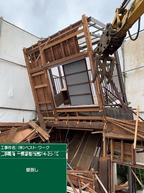柏市 木造二階建解体工事 解体中